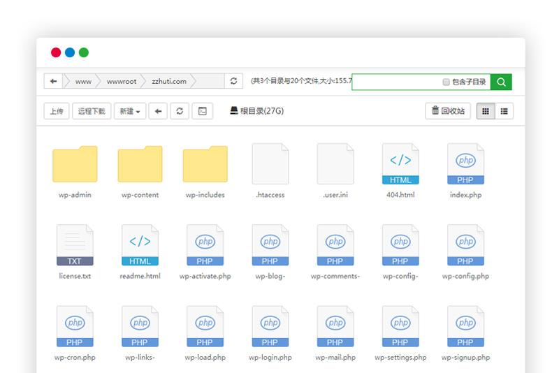 wordpress 全新安装教程插图(5)
