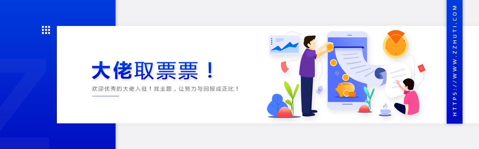 网络大佬自由变现之路插图(1)