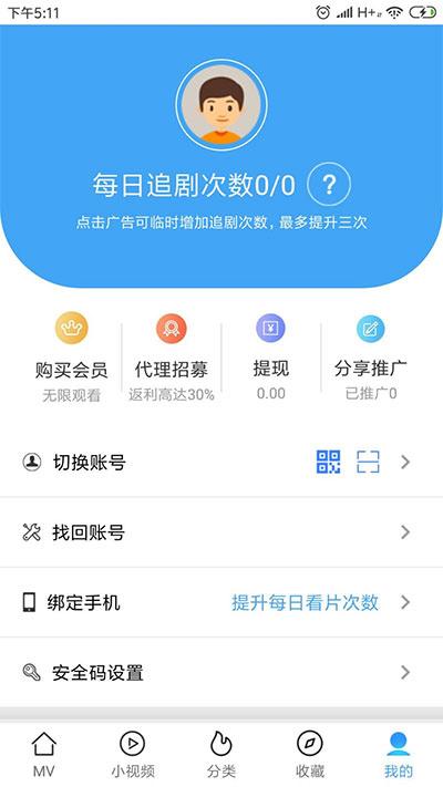 高仿青瓜视频黄瓜视频APP双端原生源码 安卓Android Stodio 苹果:os开发框架插图(5)