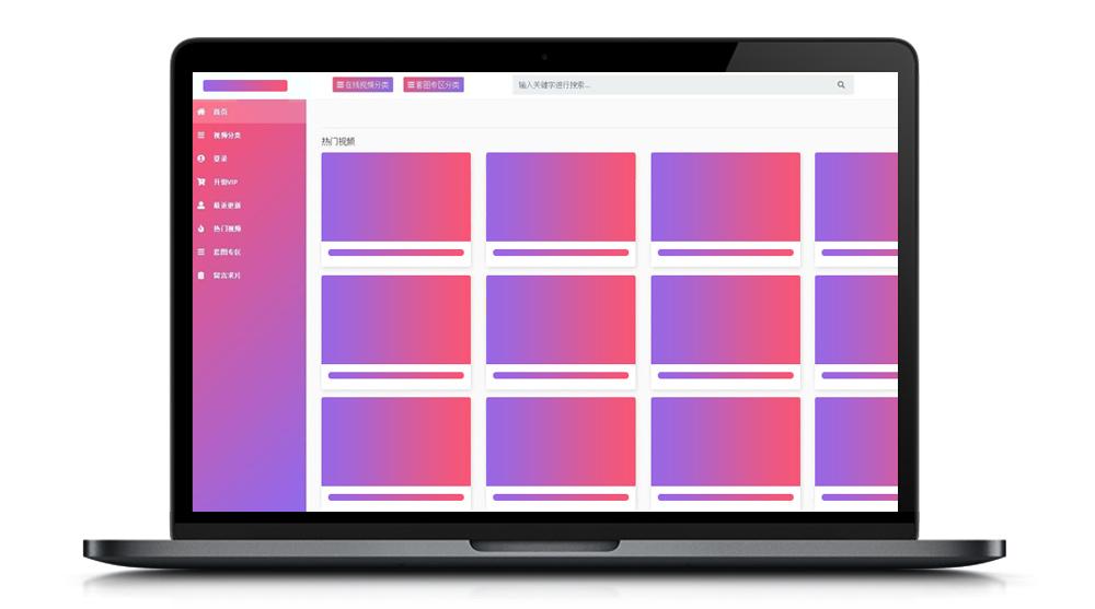 粉色侧边栏苹果CMSV10x站模板自适应手机版插图(1)