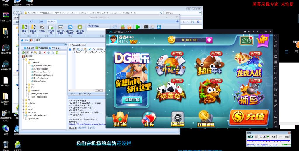 DG游戏娱乐高仿奢侈品蓝月部件+构建教程视频插图(1)