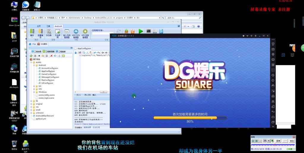 DG游戏娱乐高仿奢侈品蓝月部件+构建教程视频插图(5)