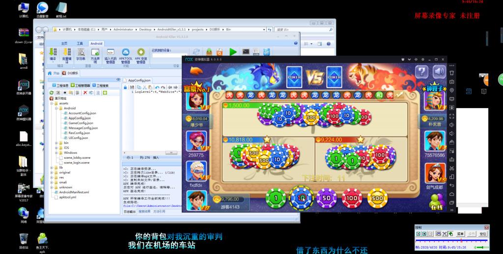 DG游戏娱乐高仿奢侈品蓝月部件+构建教程视频插图(9)