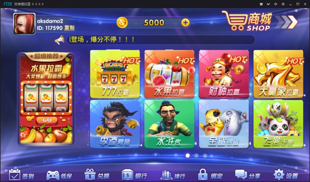 新版本龙珠游戏游戏厅 新版本类游戏 新版本游戏厅部件免费下载插图(1)