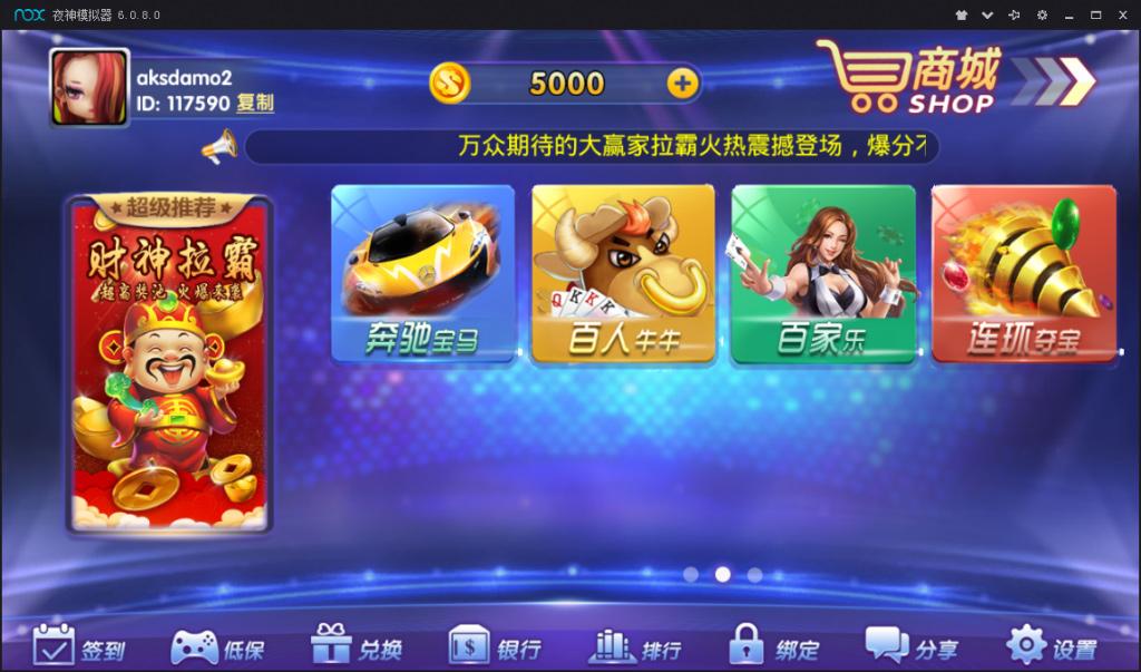 新版本龙珠游戏游戏厅 新版本类游戏 新版本游戏厅部件免费下载插图(3)