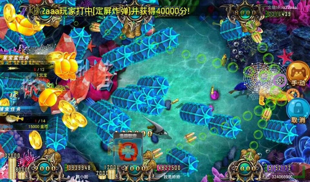 新版本龙珠游戏游戏厅 新版本类游戏 新版本游戏厅部件免费下载插图(11)