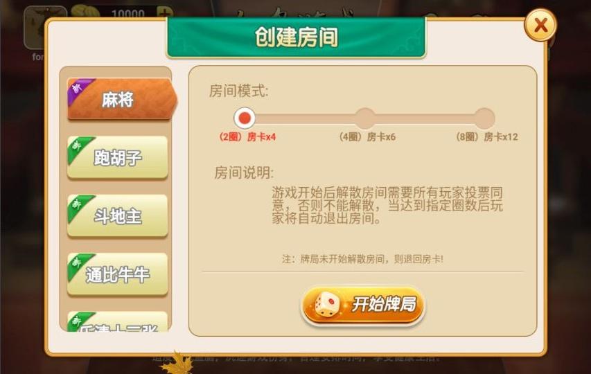 红鸟H5网页游戏源码 H5房卡游戏源码H5手游完整源码下载测试学习插图(5)