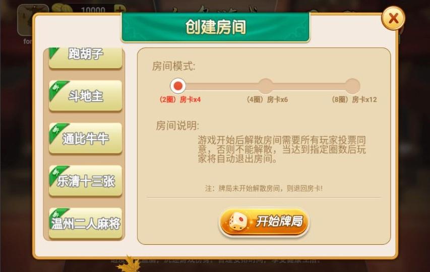 红鸟H5网页游戏源码 H5房卡游戏源码H5手游完整源码下载测试学习插图(7)