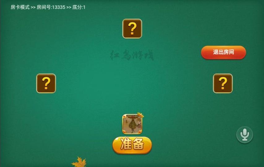 红鸟H5网页游戏源码 H5房卡游戏源码H5手游完整源码下载测试学习插图(9)