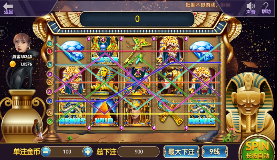 乐玩 金币版本 网狐荣耀二开 26个子游戏完美运营插图(5)