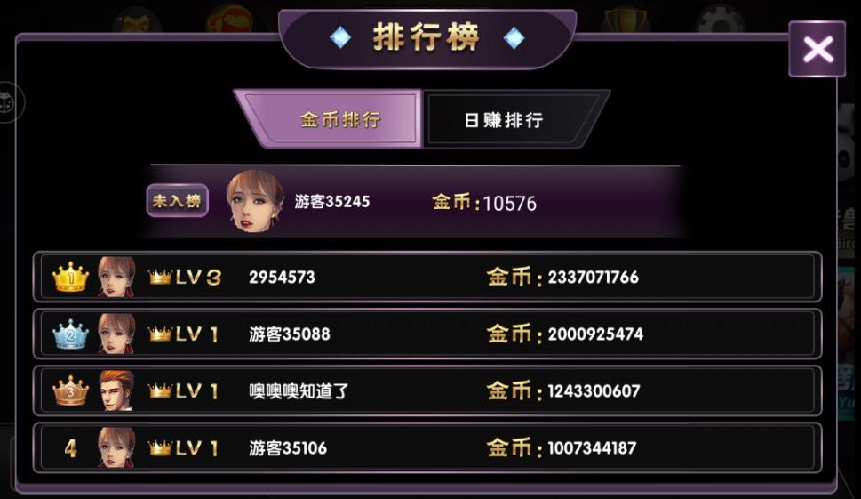 乐玩 金币版本 网狐荣耀二开 26个子游戏完美运营插图(9)