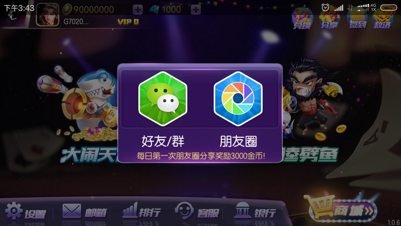 傲玩农场版完整组件 傲玩游戏组件下载插图(15)