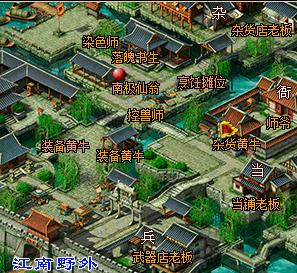 【梦幻单机服务端】一键安装小白端即装即玩似西游戏游戏客户端游戏插图(9)