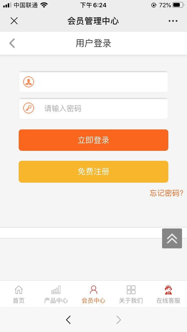 【理财学习盘】2020.06最新发布学习专用5G理财项目H5网站源码带独家二开前端插图(1)