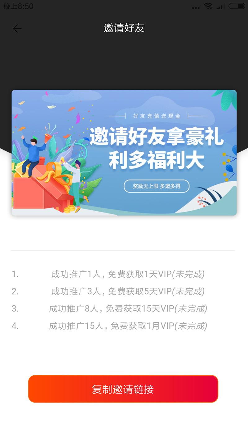 【金融口子系统】金融借贷信用卡口子极简安卓苹果双端APP导航系统源码[找主题原创]插图(33)