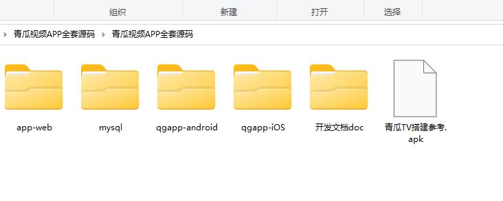 高仿青瓜视频黄瓜视频APP双端原生源码 安卓Android Stodio 苹果:os开发框架插图(7)